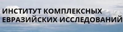altaiinstitute.ru