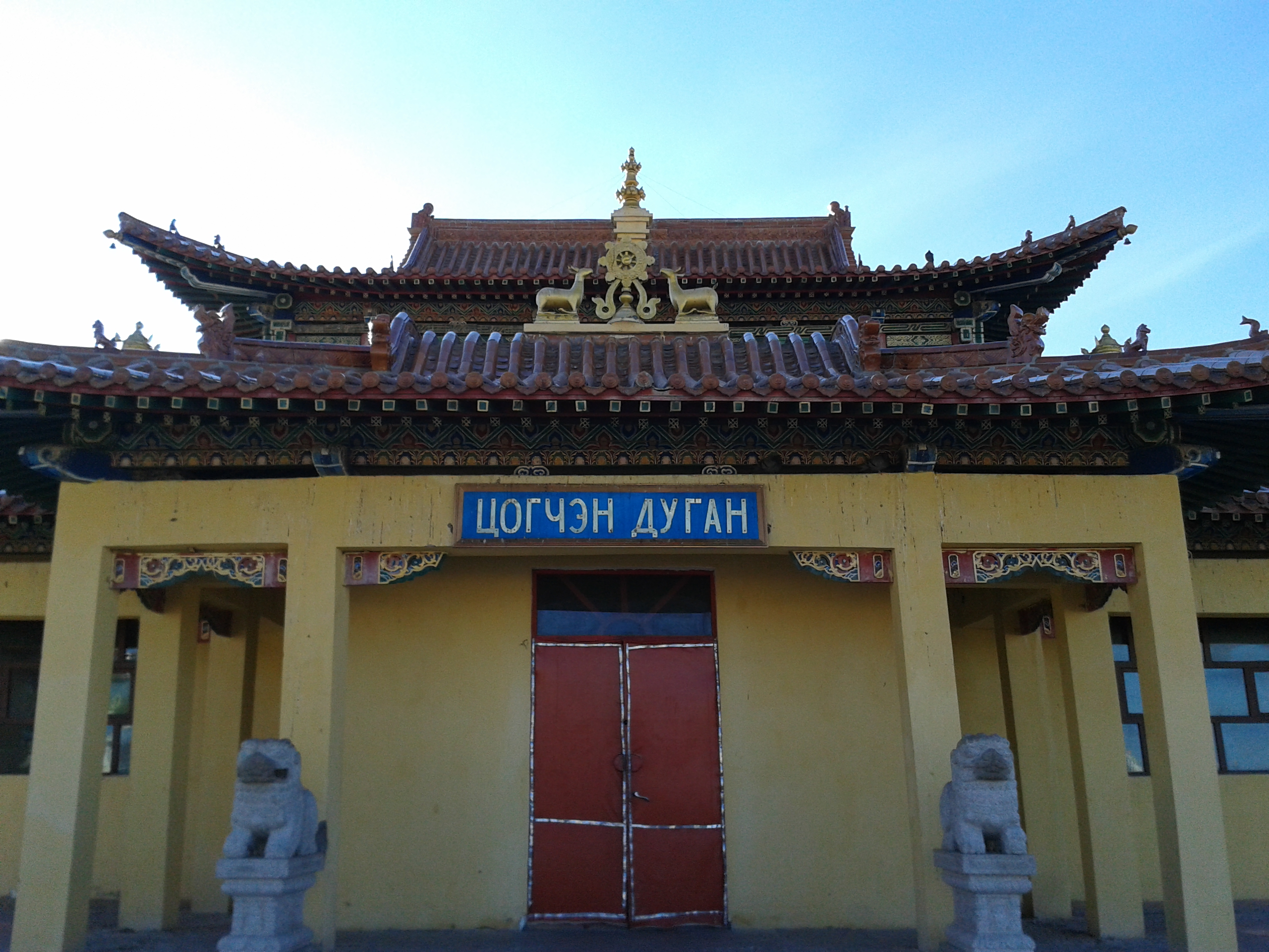 Буддистские монастыри Монголиист